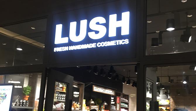 lush-center-norte